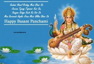 Basant panchmi wishes in hindi image