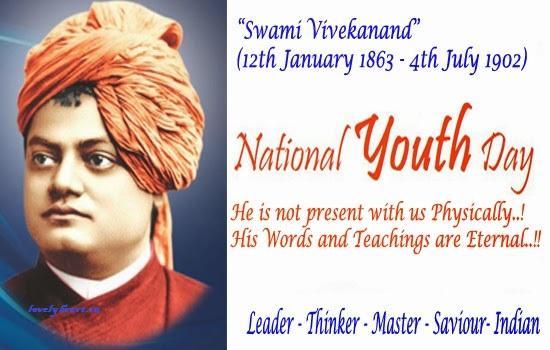 national youth day 2016 vevekanand jayanti www