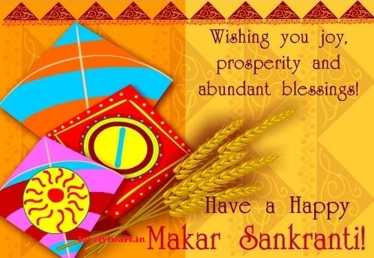 Image result for makar sankranti in advance