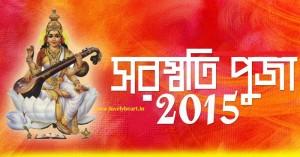 saraswati puja bengali image
