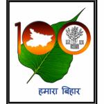 Bihar Diwas HD Wallpaper,Images Wishes 2015|Bihar Diwas 22nd March 2015 HD Pics
