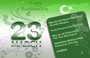 Pakistan-day-23-March-2015-Pics