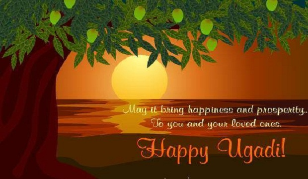 Telugu-Ugadi-New-Year