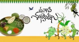 Ugadi-Festival-230314