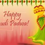 Happy Gudi Padwa Ugadi HD Images Wallpaper 2017 Gudi Pawda Best Wishes in Marathi