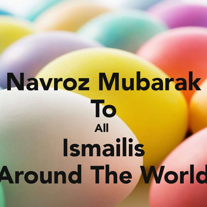navroz-mubarak-to-all-ismailis-around-the-world