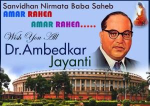 Ambedkar Jayanti wishes in hindi wallpaper