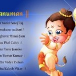 Hanuman Jayanti HD Images/Wallpaper 2015|Hanuman Jayanti Wishes SMS n Hindi