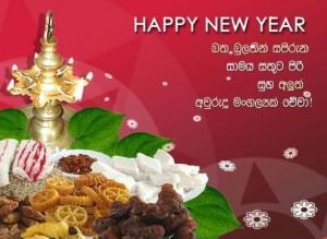 Tamil 2015 Hd New Year Photo