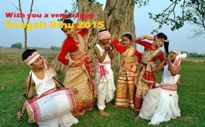 bihu-dance