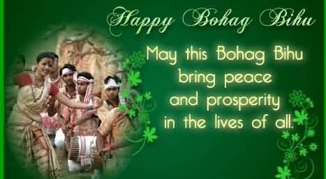 happy-bohag-bihu-graphic