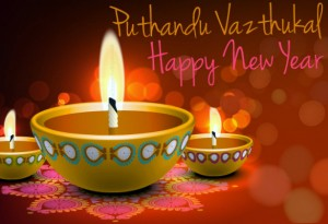 puthandu tamil new year 2015 wishes