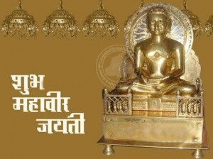shubh-mahavir-jayanti-3