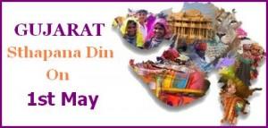 Gujarat_Sthapna_Divas_-_Gujarat_Sthapana_Din_On_1st_May_Nri_Gujarati_India_Gujarat_News_Photos_2764