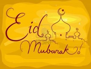Download-Happy-Eid-Mubarak-HD-Images-Wallpapers-Pictures