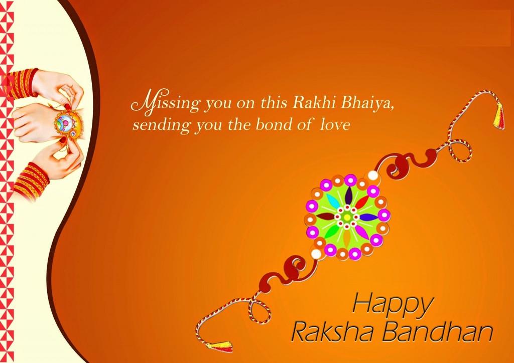 raksha-bandhan-hd-wallpaper-2