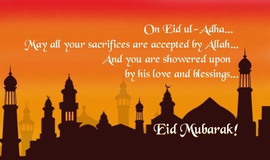 Eid ul Adha HD Wallpaper