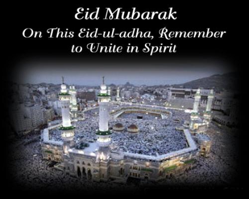Eid_Mubarak_On_this_Eid-ul-adha