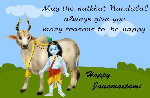 natkhat Kanha Ji animated image wishes