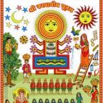 Karwa Chauth Vrat Katha/Vidhi Karwa Chauth Puja Mahurat 2015