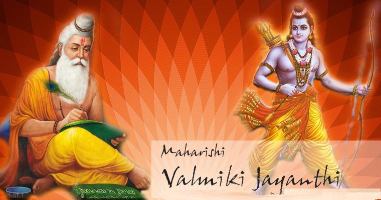 Maharishi-Valmiki-Jayanthi 2015 Images