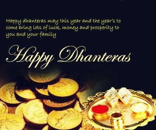 Happy-Dhanteras-2015-Marathi-Image