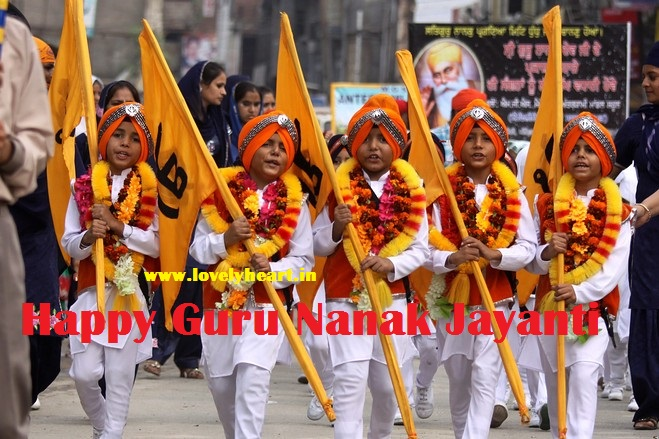 Happy Guru Nanak Jayanti 2015 Wishe in Punjabi