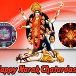Happy Chhoti Diwali HD Wallpaper and Wishes in Hindi Narak Chaturdashi 2015 Images Photos wishes