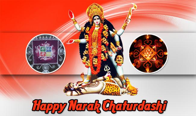 Happy Narak-Chaturdashi-images wishes  2015