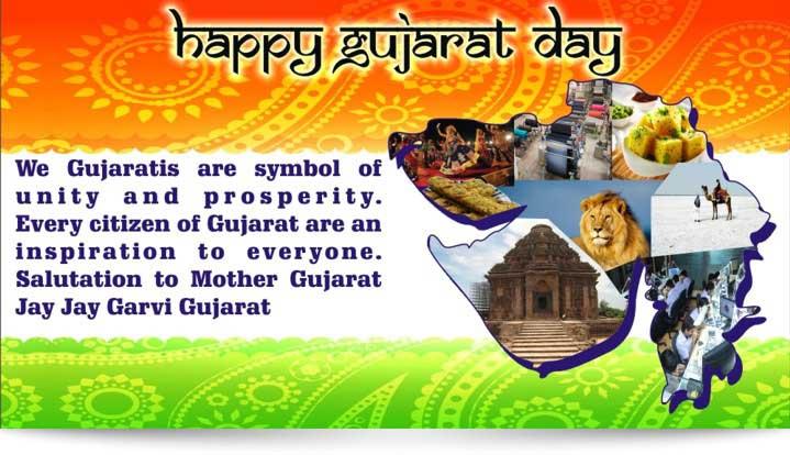 Jai Jai Garvi Gujarat 2015