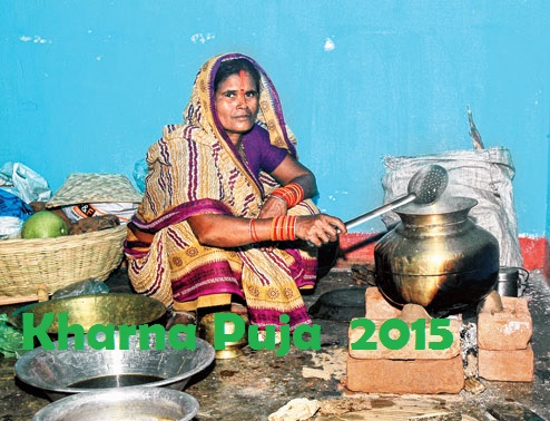 Kharma Chhath Puja Prasad Images