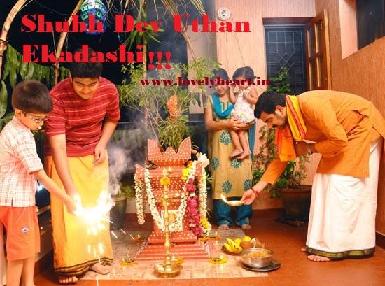 Tulsi Vivah ki wish dev uthan