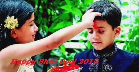 bhai-dooj-sms-hindi-2015