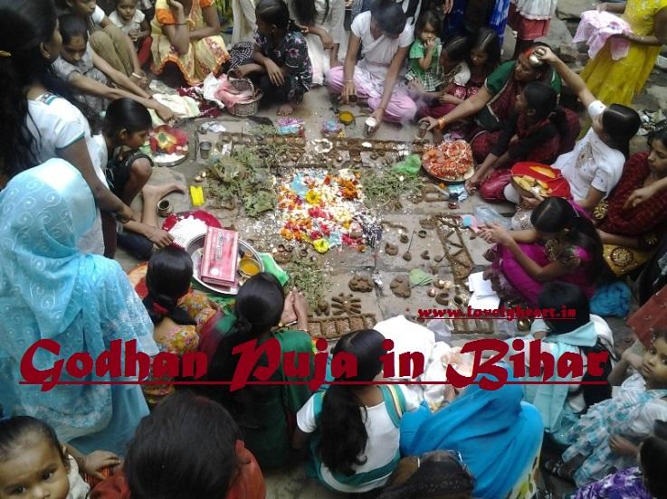 godhan puja in Bihar Images