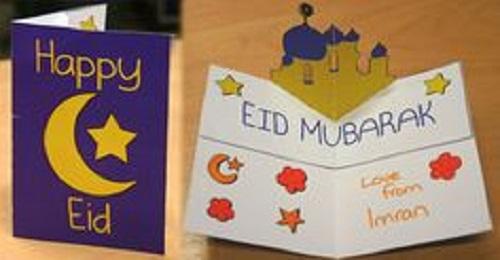 eid mubarak simple card designs handmade