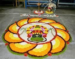 Onam Pookalam Images Raja Mahabali Pookalam Degins