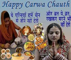karwa-chauth-funny-pics-video